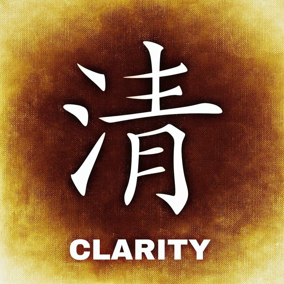 Chinese Symbol For Clarity Cultivate Your Intuition